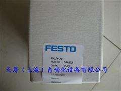 festo消声器U-1/4-20