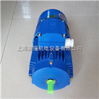 BMA90S-4BMA90S-4,中研紫光电磁三相异步制动电机