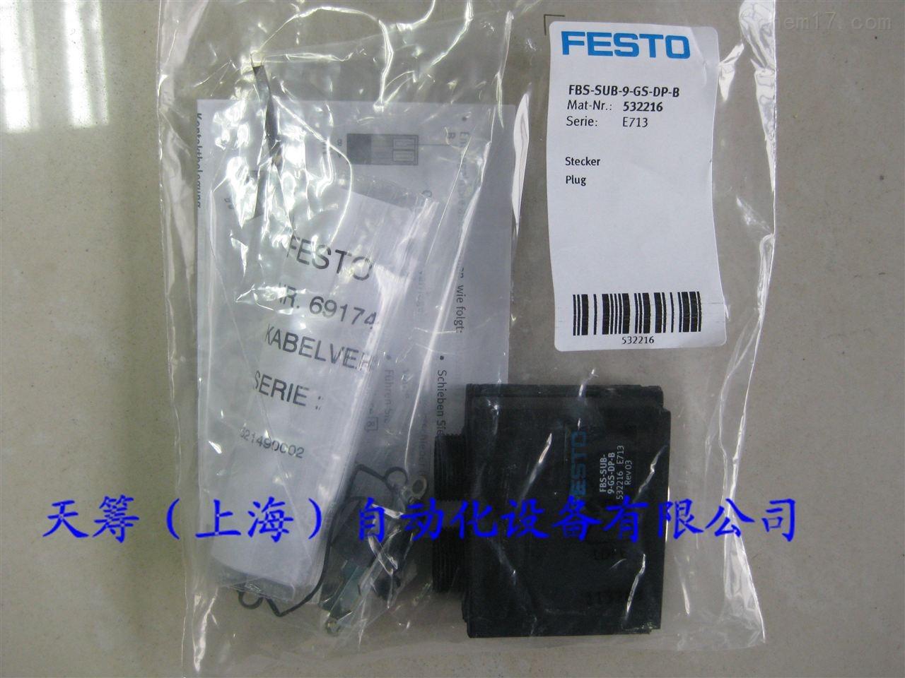 FESTO FBS-SUB-9-GS-DP-B Stecker für Profibus ; 532216 FS