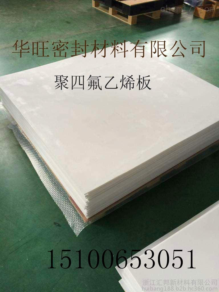 5mm厚聚四氟乙烯板,樓梯工程墊板