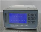 CLJ-3016LCD (AC-DC)型激光尘埃粒子计数器
