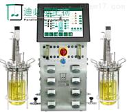台式玻璃生物反应器