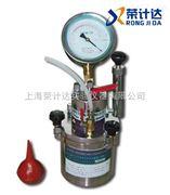 廠家直銷LS-546砂漿含氣量測定儀
