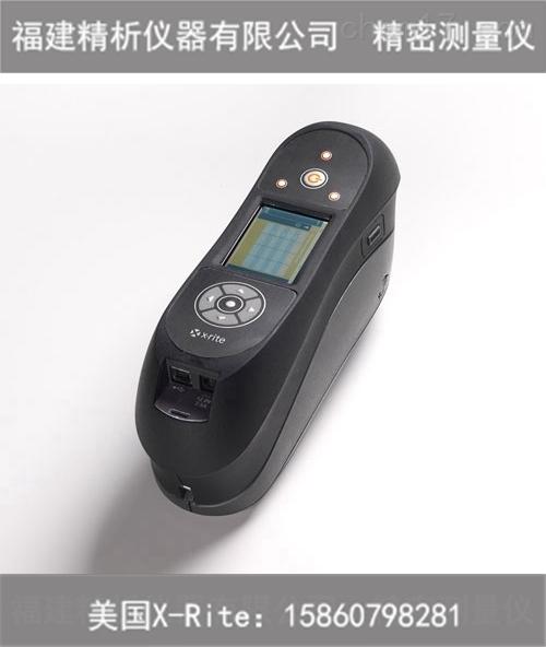 MA9x系列便携式多角度分光光度计