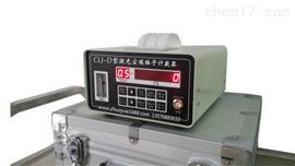 CLJ-D型激光尘埃粒子计数器(LED显示)