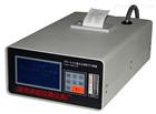 APC-4103液晶大屏幕大流量激光尘埃粒子计数器
