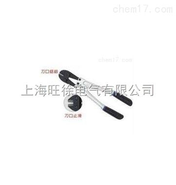 长沙特价供应NY-B0201~NY-B0203铝合金手柄铁剪(轻量化)