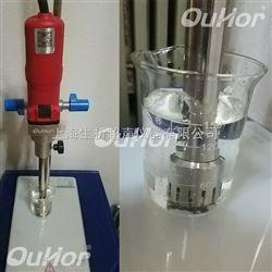 A25-H实验室乳化机A25-H实验室数显乳化机-实验室高速剪切乳化机-实验室数显均质乳化机|德国乳化机
