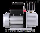 台湾洛科 油式真空泵 旋片式真空泵 旋片式油泵