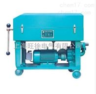 BASY-200板框式加壓濾油機廠家