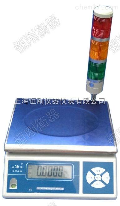 6公斤重量报警电子桌秤 上下限值报警秤