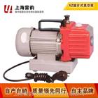 上海雷韵仪器制造有限公司——XZ型真空泵、旋片真空泵、旋片式真空泵