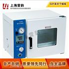 供应DZF型真空干燥箱,真空不锈钢烘箱-真空干燥箱直销