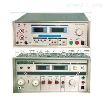 西安特价供应SM9810交直流耐压测试仪