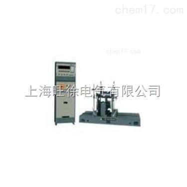 西安特价供应SMW-3000B电脑动平衡仪
