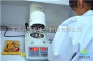 卤素灯肉类水分检测仪厂家/价格/图片