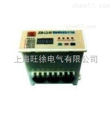 银川特价供应WJB400智能型电动机保护器与监控装置