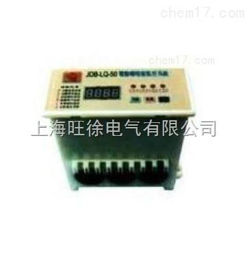 上海特价供应WJB200智能型电动机保护器与监控装置