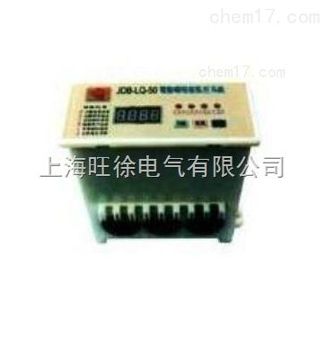 北京特价供应WJB10智能型电动机保护器与监控装置