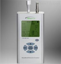 CW-HPC300超薄型手持式激光尘埃粒子计数器