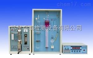 -CS20D碳硫快速分析仪