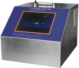 LPC-310触摸屏激光尘埃粒子计数器 28.3L/min