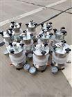 美国危险废物鉴别标准毒性浸出方法USEPA 1311 TCLP