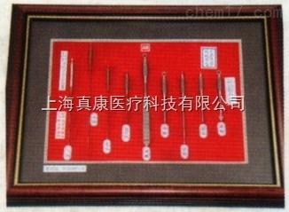 中华医针样譜(小镜屏)(传统器具)