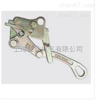S-1000CL 合金钢卡线器厂家