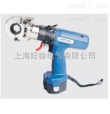 北京特价供应充电液压钳