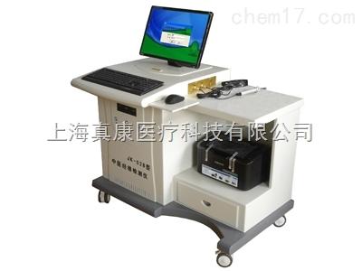 中医经络检测仪(大型中医诊疗设备)