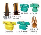 DHG-3-140/400工程塑料导管式滑触线技术参数