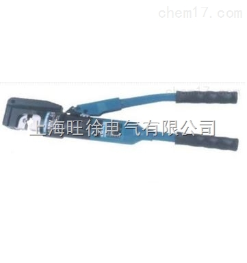 南昌特价供应WY-300CC型电缆液压钳