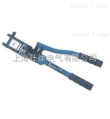广州特价供应WY-300A型电缆液压钳
