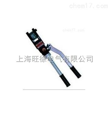 广州特价供应SMK-120型整体式电缆液压钳