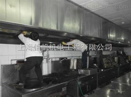 餐饮厨房油烟通风系统设计方案上海怡帆排风系统