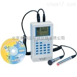 HG-3538A/B单/双通道现场动平衡仪*