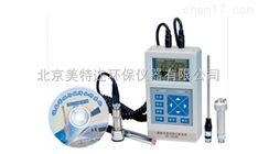 HG-3528数据采集故障诊断系统*