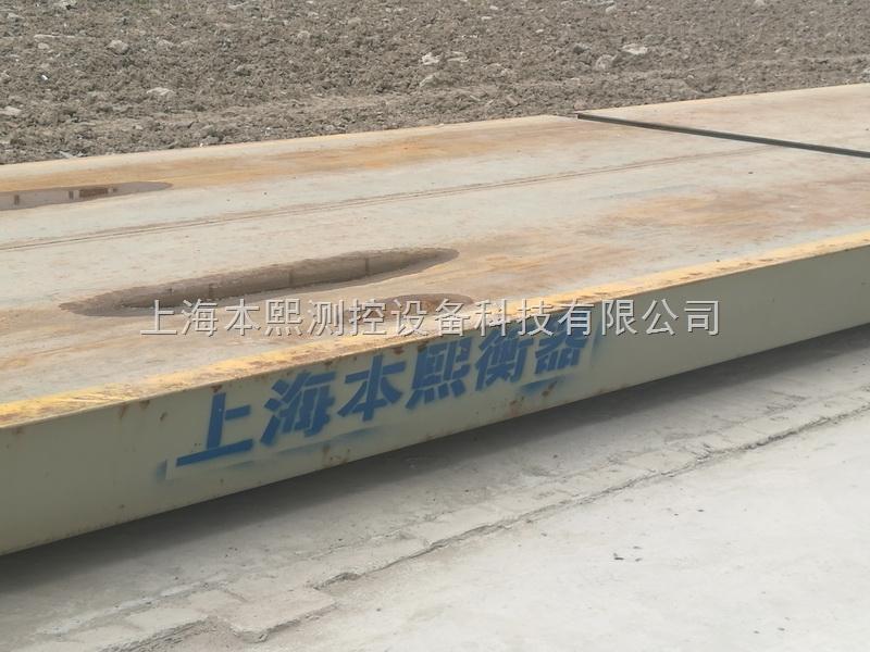 厂家定制数字式汽车衡萍乡市电子地磅100t