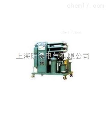 北京特价供应SMZY-100高效真空滤油机