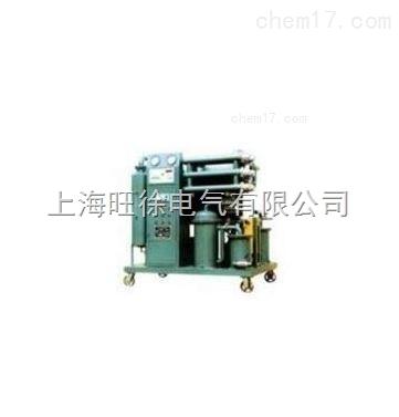 西安特价供应SMZYA-50高效真空滤油机