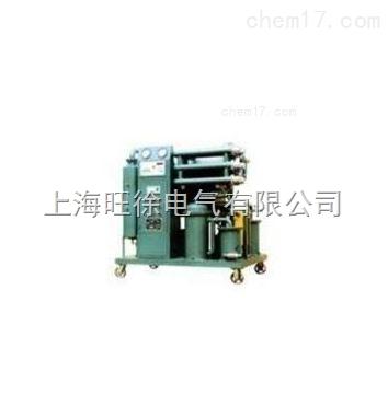 沈阳特价供应SMZYA-30高效真空滤油机