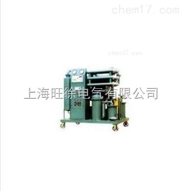 银川特价供应SMZYA-10高效真空滤油机