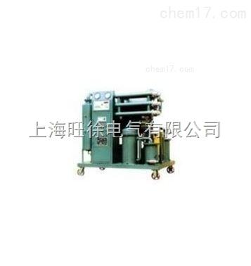 长沙特价供应SMZY-6高效真空滤油机