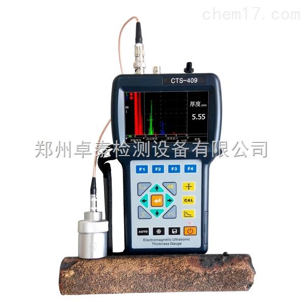 CTS-409汕头CTS-409 电磁超声测厚仪