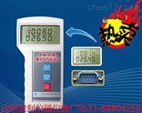 DYM3-03数字大气压力计,数字式大气压力表