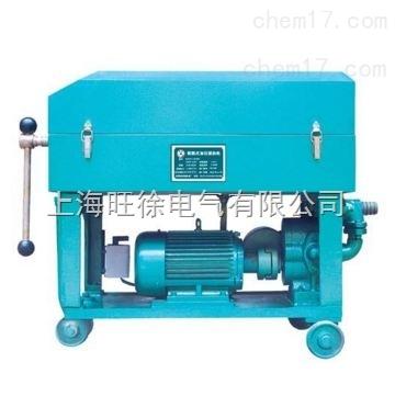 银川特价供应BASY-200板框式加压滤油机