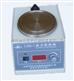 大功率数显磁力加热搅拌器