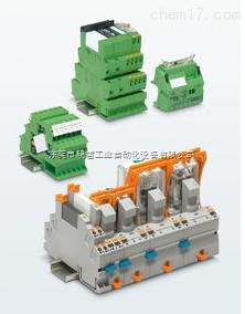 德国PHOENIX菲尼克斯继电器型号齐全厂家直售