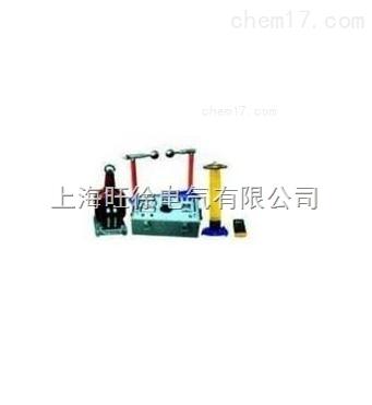 西安特价供应GYD-3/50轻型交、直流高压试验装置